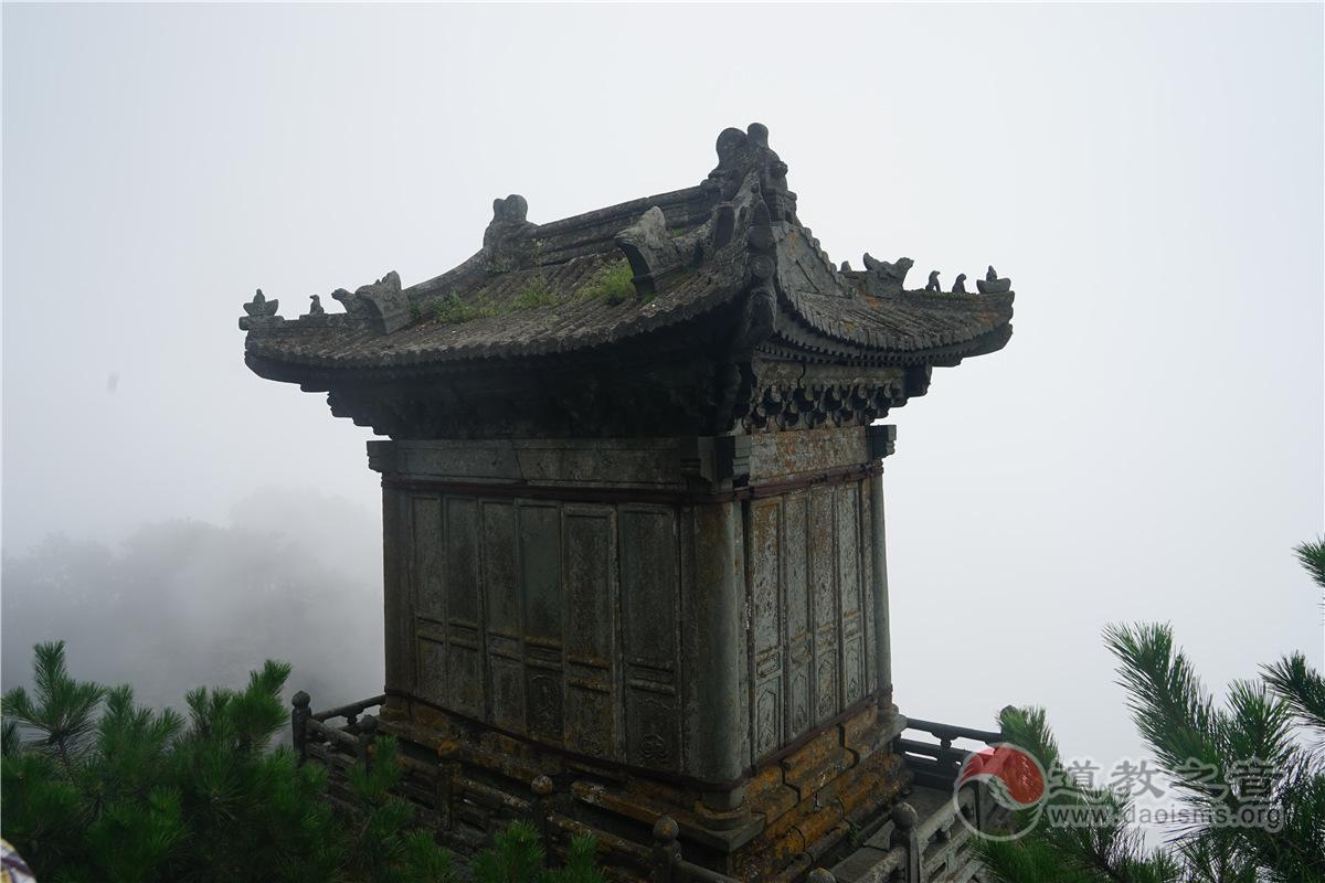 武当山大岳太和宫