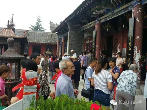 陕西宝鸡长寿山道观举办道德腊辰七夕庙会