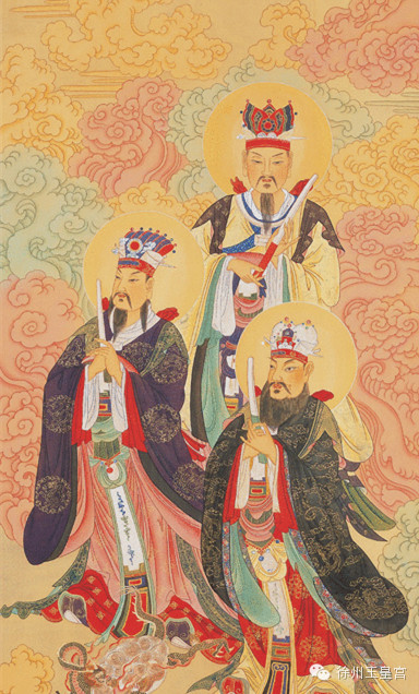 中元节将近,深度认识三元三官大帝三宫九府应感天尊
