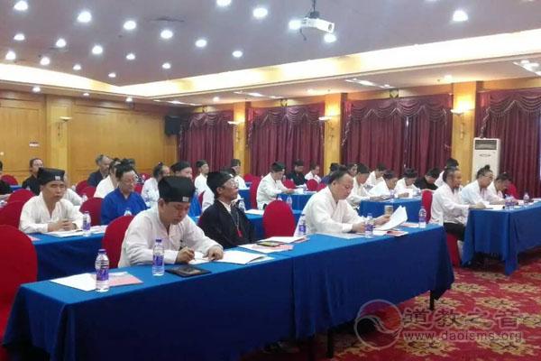 湖南省道教协会第六届二次理事会会议在长沙召开