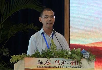 蒋门马在2016中国(温州)新媒体和道教文化发展高峰论坛上