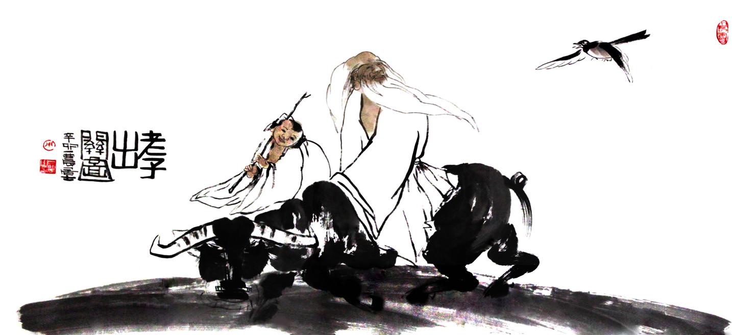 熊铁基:秦汉新道家与黄老之学