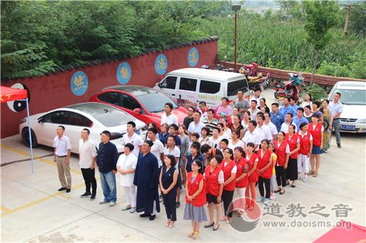 山东肥城桃源观举行第五届传统文化公益论坛
