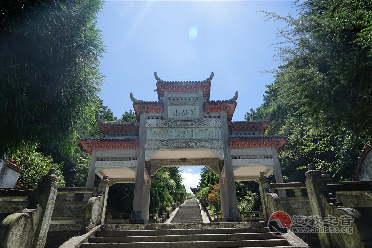 江西上饶铅山县葛仙山(图集)