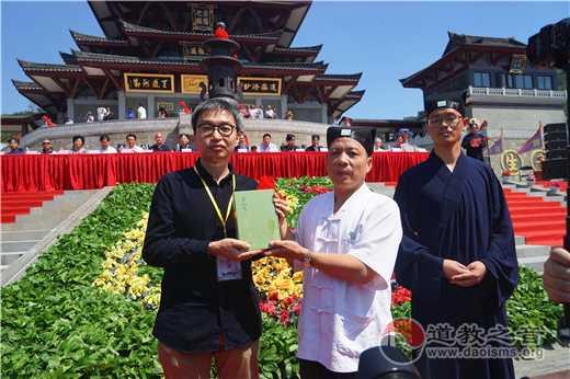 明版《茅山志》首发式在茅山崇禧万寿宫举行