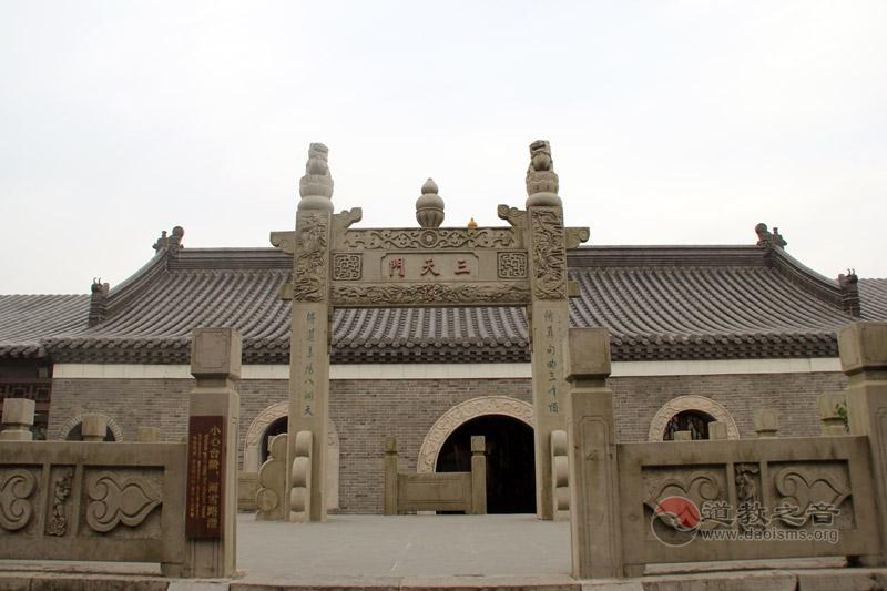 江苏茅山九霄万福宫