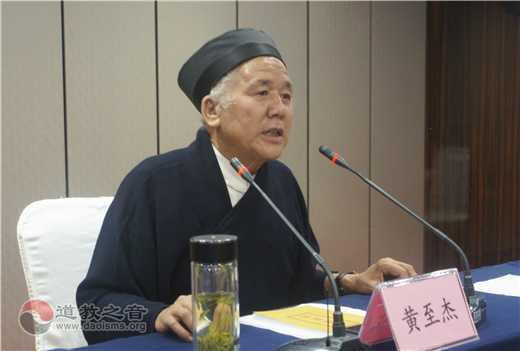 河南省道教协会举办第三届玄门讲经活动