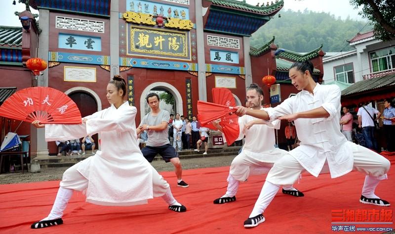 湖南株洲市攸县阳升观举办首届司空文化节