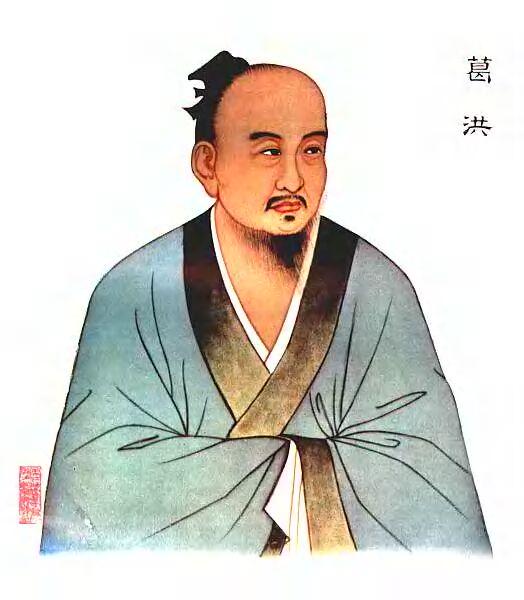 广东惠州罗浮山被选为中医科学大会永久性会址