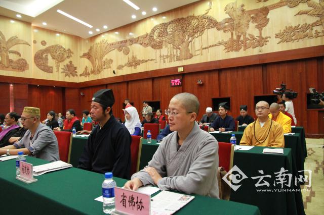 云南省第三届宗教界体育运动会发布会在昆明举行