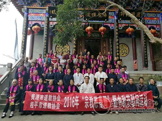广西道教协会开展2016年宗教慈善周慰问活动
