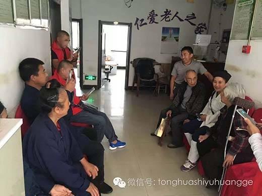 吉林省通化市玉皇阁中秋慰问社区困难家庭