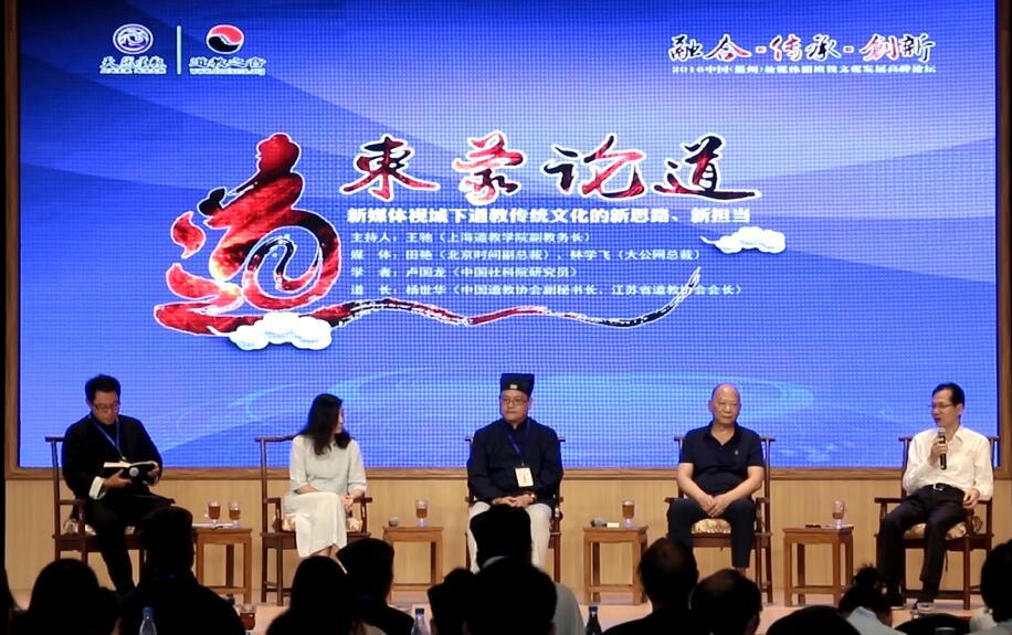 东盟论道:新媒体对当代中国精神信仰建构的作用