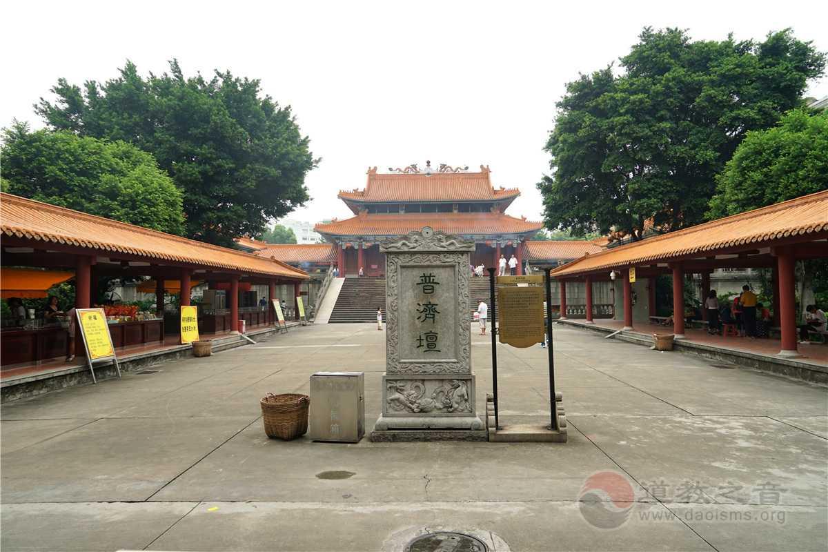 广州赤松黄大仙祠