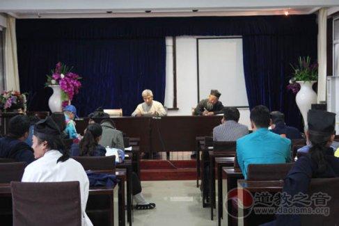 首届中国(吉林市)道教文化艺术周协调会举行
