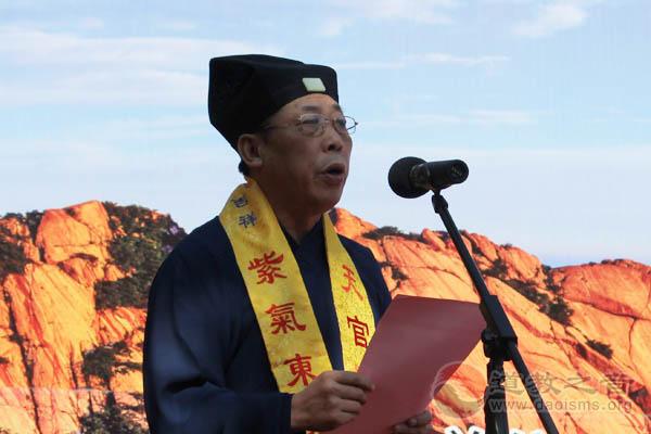 第八届玄门讲经暨凤凰山论道活动在紫阳观开幕