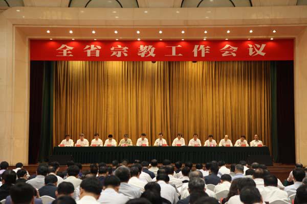 辽宁省学习贯彻全国宗教工作会议重要精神