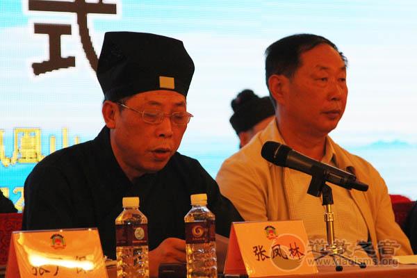 中国道教第八届玄门讲经暨凤凰山城论道闭幕