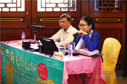 黄大仙信俗与非遗国际学术研讨会开展主题研讨
