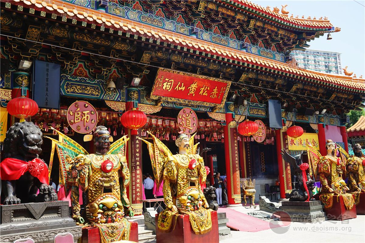 香港啬色园黄大仙祠