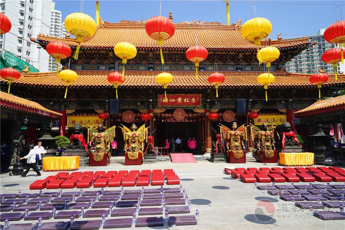 香港啬色园黄大仙祠(图集)