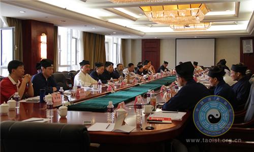 中国道教协会召开玄门讲经工作总结座谈会