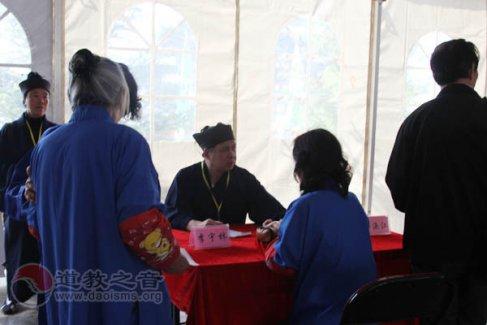 首届中国道教文化艺术周道医义诊暨养生展活动举行
