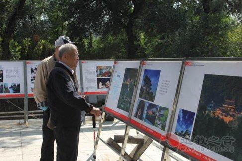 问道江城·吉林市道教文化摄影展在玄帝观举行