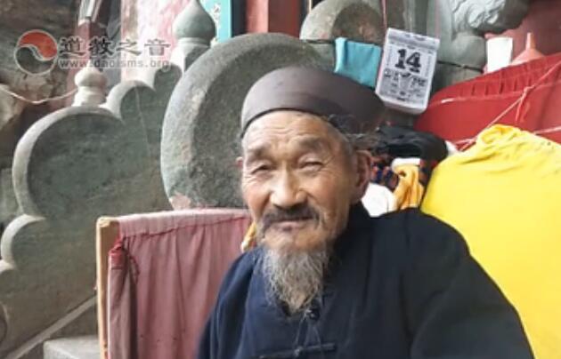 贾永祥道长:健康平安是我们最大的幸福