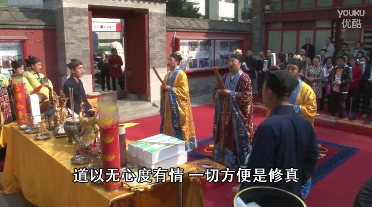 北京吕祖宫青玄焰口铁罐施食字幕版(视频)