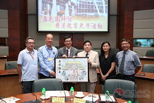 啬色园李耀辉道长率团参访香港教育大学