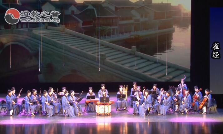 上海城隍庙道乐团——雀经(