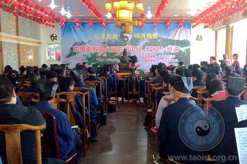 中国道协宣讲团到甘肃平凉崆峒山道观讲经