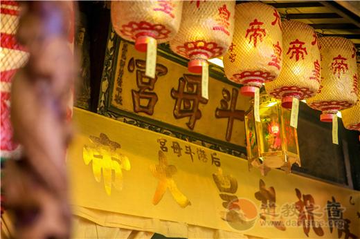 新加坡后港斗母宫将举行庆祝九皇大帝圣诞仪式