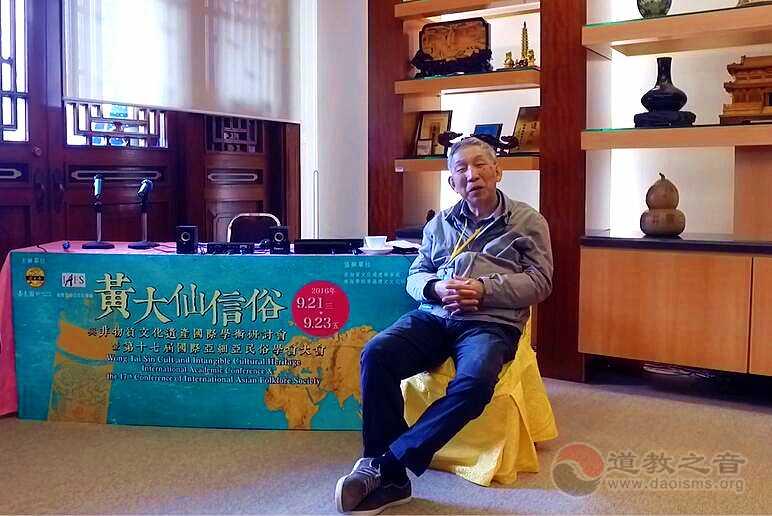 陈耀庭:黄大仙信俗对于中华民族大家庭的凝聚有着很大贡献