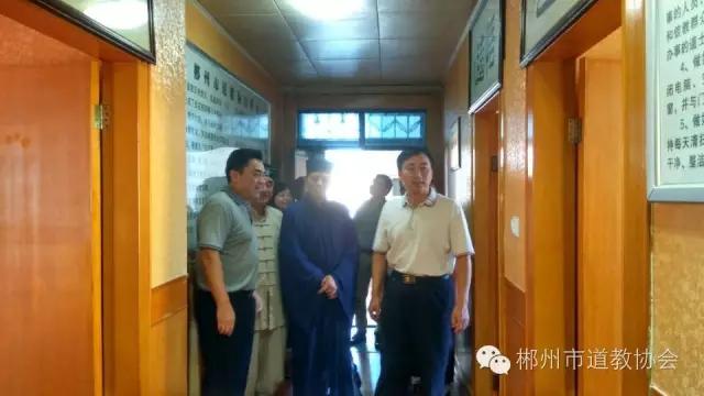 湖南省郴州市统战部领导视察道协工作情况