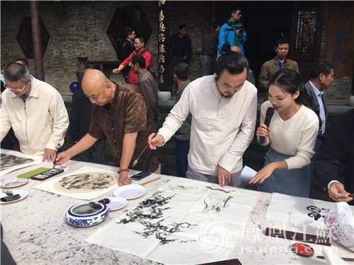 江苏常州市茅山保朴园金秋道养生文化月开幕