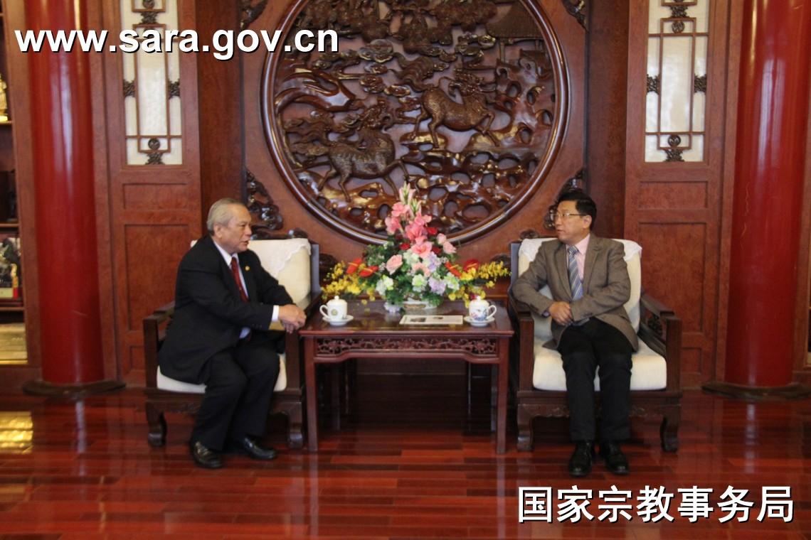 蒋坚永会见台湾中华道教联合总会理事长吴光辉