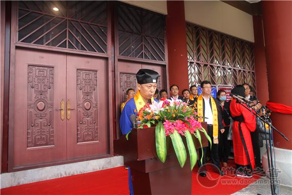 董崇文道长在河北省第二届道教文化研讨会上的致辞