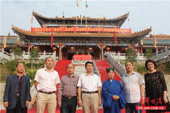 首家道家养生养老院在湖南怀化市玉皇宫落成