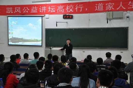 湖南反邪教宣传进高校 新生感受道家精华