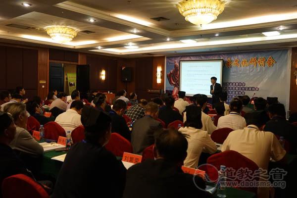 首届万寿宫庙会文化研讨会在江西南昌隆重举行