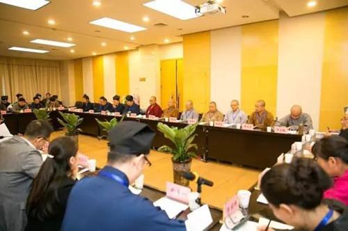 陕西省举办第四期宗教界中青年爱国人士研修班