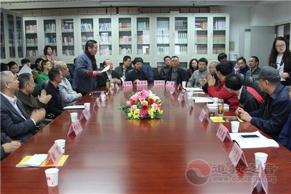 中央民族大学道教与术数学研究中心举行揭牌仪式