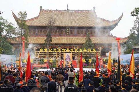纪念王信安道长诞辰100周年活动在南岳举行