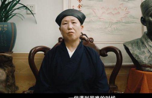 王信安道长纪念活动采访(视频)