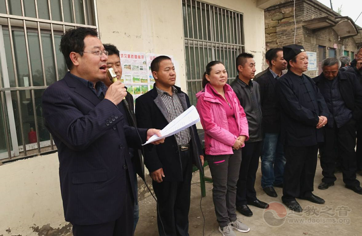 陕西榆林榆阳区道教协会精准扶贫进村到户