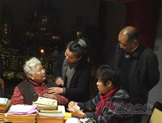 江苏徐州市道协道医团队到汉高祖原庙义诊
