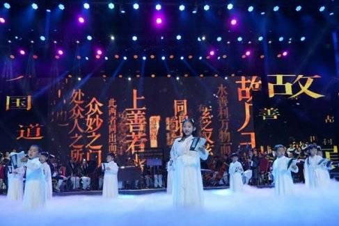 """""""潇湘有道 善德天下""""湖南第四届道文化节《道德经》1(视频)"""