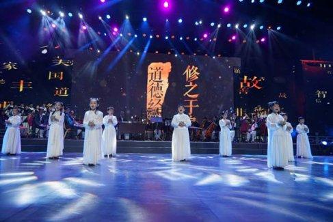"""""""潇湘有道 善德天下""""湖南第四届道文化节《道德经》3(视频)"""